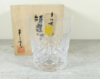 Crystal Wiskey Glass by Kagami Crystal T557-1518, Crystal tumbler cup, Rocks cup, Rock glass, Whisky, Ice cubes, On the rocks