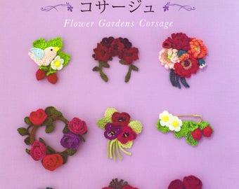 Crochet Flower Gardens corsage Crochet flower motif Japonese ebook Pdf file Mini flower crochet