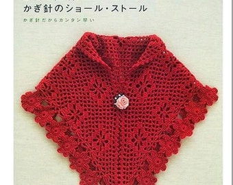 Shawl and stole japanese crochet book