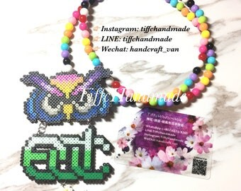 EDC Kandi necklace