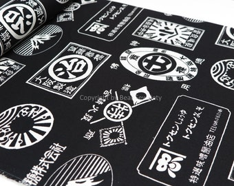 Japanese Fabric, Kokka fabric, Japan Tradition design, Medium weight canvas - 50cm