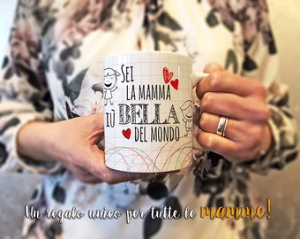 Cup/mug with dedicated graphics Mommy | Gift for mom | Mother's day gift | Customizable gift