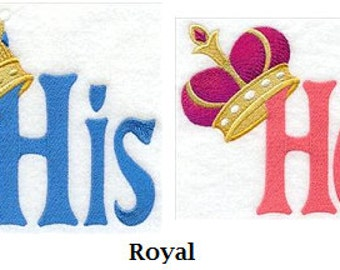 His and Hers Towel Set - Royal