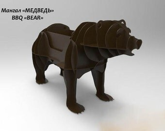 BBQ BEAR 3D puzzle vector plan