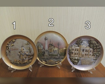 Tomsk Collectible Plates