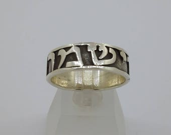 Sterling Silver 925 Kabbalah Prosperity Ring With Priestly Blessing Prayer