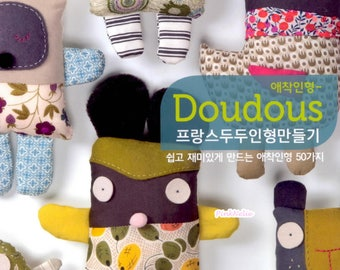 50 DouDous Dolls -  Craft Book