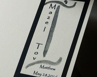 Bar  Mitzvah Quote  Greeting Card with  Torah