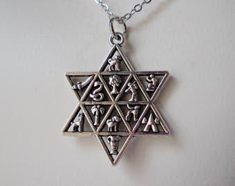 The Twelve Tribes Star of David necklace antique silver metal Magen David pendant Hebrew Jewelry for men women passover gift Judaica zodiac
