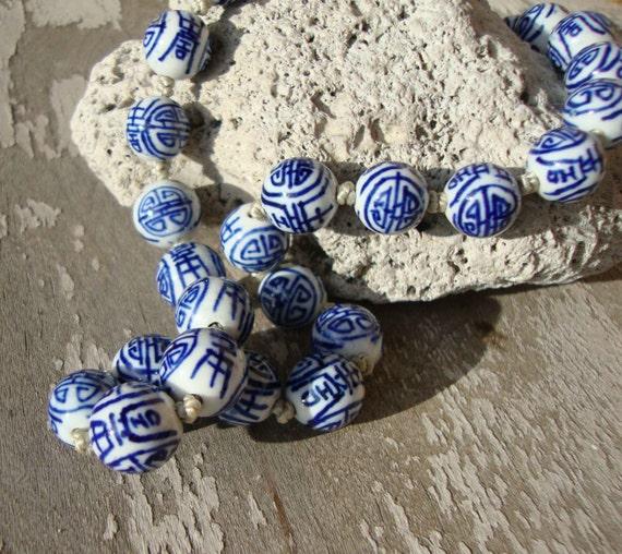 Vintage Chinese Export Necklace Beaded Porcelain Longevity Symbol