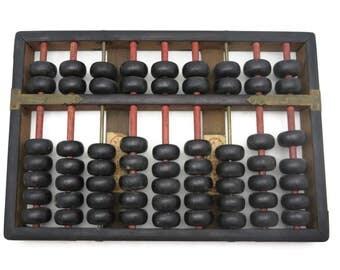 Vintage Wooden Abacus - Brass Hardward