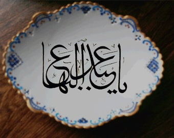 Baha'i art ,Hand painted ceramic plate .It is ready for your fievert Quotation.