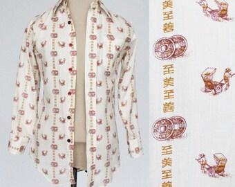 70's Asian Print Shirt / Mens Button Front Shirt / Fly Collar / Rickshaws / Small
