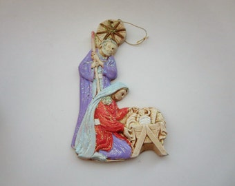 Vintage Holy Family Christmas Ornament -  Ornament with Bible Verse - Nativity Ornament With Scripture - Duncan Enterprise