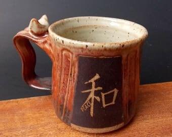 Soup, Chili, Chowder Mug ~ Asian Peace Symbol Design ~