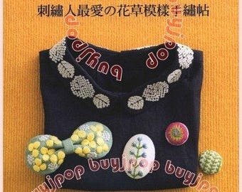 Chinese Edition Japanese Craft Pattern Book Embroidery Flower Plant Brooch Bag Collar