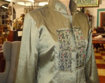 HOLIDAY SALE Vintage Style Olive Green Asian Jacket with Manderin collar