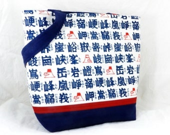 Blue and White Handbag, Japanese Fabric, Mountain Themed, Small Tote, Summer Purse, Red andBlue