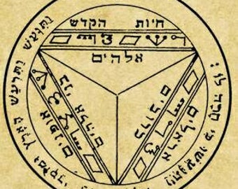 Seventh Pentacle of Saturn.         This Talisman is reputed to make others listen and tremble before the words of the wearer.
