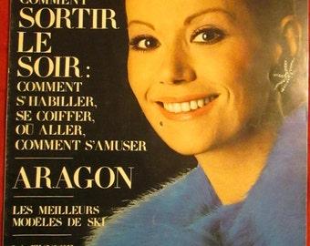 1971  VOGUE MAGAZINE Paris,France