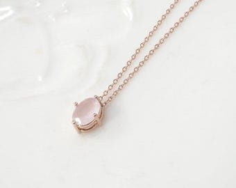 Bridesmaid Gift, rose gold necklace, Bridesmaid necklace, pink necklace, long necklace, best  friend necklace, birthday gift, pink crystal