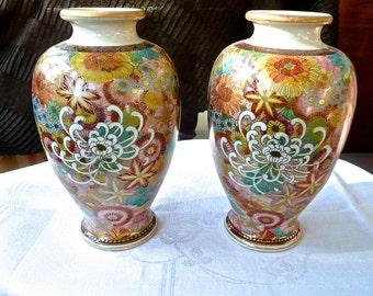 Satsuma Vases - Pair Japanese Vases - Starburst and Chrysanthemum Design - Antique - Gilded Background - Signed - Enamelled Floral Design -