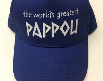 Ancient Greek Blue Pappou Cap for Grandfather, Made In Greece