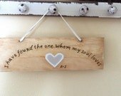 Custom Hebrew/English Song of Songs Wood Decor