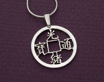 "Sterling Silver Chinese  Coin Pendant, Hand Cut Chinese Coin form the 1800,s Chinese Coin Jewelry Pendant, 7/8"" in Diameter, ( # 215S )"