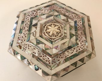 """Vintage Gorgeous Mother of Pearl and Abalone Shell Box from Israel Octagon Shaped Jewelry Box -Ornate design 8 1/2"""""""