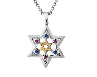 Sterling Silver Gold Star Of David Judaica Women Pendant Pink Ruby Blue Sapphire Bat Mitzvah Necklace