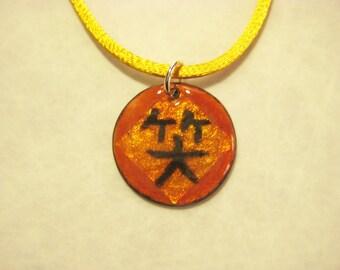 笑[syou, warai] =Smile, Laugh: Japanese Kanji / Chinese Letter Enamel Pendant Necklace