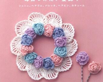 Crochet Hair Accessories/ Crochet Hairpin/ Japanese Crochet eBook/ Crochet Japanese Pattern (CRO10)
