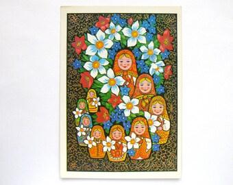 International Women's Day, Unused Postcard, Eight of March, March 8, Soviet Vintage Postcard, USSR, Parmeev, Illustration, 1977, 1970s, 70s