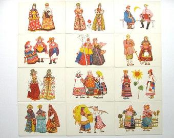 Russian folk costume, Postcard, Set, Woman, Man, Dress, Gordeeva, Soviet Union Vintage Postcard, USSR, Unused, 1966, 1960s