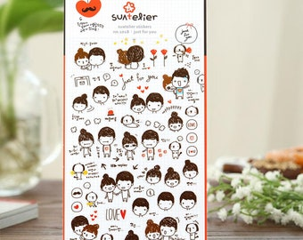 Just For You Sticker | Suatelier Stickers, Korean Cute Stickers, Cute Craft Supplies (1018)