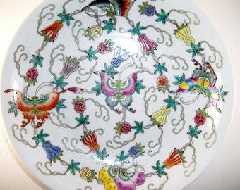 Chinese Large Bowl, Enamel Butterflies, Flowers, Fruit, Vintage Unused (7 Avail)