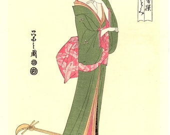 """Japanese Ukiyoe, Woodblock print, Eishi, """"Three Courtesans Playing Music"""""""