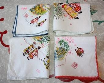 Darling Asian Inspired Cotton Vintage Handkerchiefs, 4-Piece Set