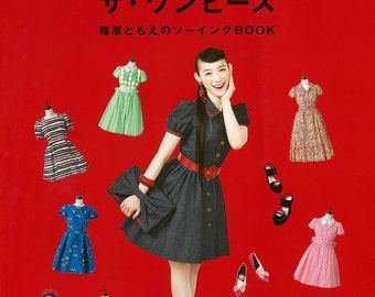 The Dress by Tomoe Shinohara Classical Dresses Japanese Craft Book Sewing patterns Tomoe Shinohara one piece 7-13 size