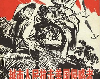 Vintage Chinese Revolutionary Poster A3 Print