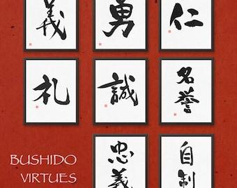 Bushido Code, Japanese Kanji Samurai Code Printable Bushido Art, Bushido Principles SET of 8 Digital Calligraphy Prints