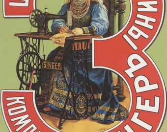 """Russian Singer Sewing Machines Ad. ~ Poster Print ~ 20"""" x 13"""""""