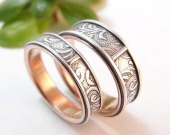 Wedding Band Set Wedding Ring Set Gold Wedding Band Silver Wedding Band Mens Wedding Band Womens Wedding Band Florentine Gold Ring
