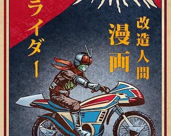 """Kamen Rider Matchbox Art- 5"""" x 7"""" matted signed print"""