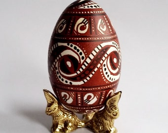 SALE Trypillian Goose Pysanka egg Ukrainian Easter  symbol of fresh start circle of life embryo egg