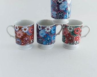 Set of 4 Floral Pedestal Cups 1970s Mid Century Design Mod Colorful Retro Style