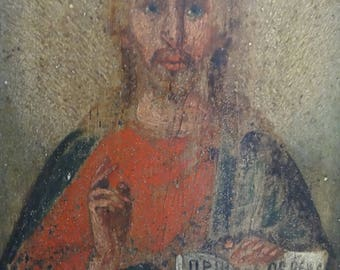 1800's Russian Painting of Jesus Christ, Antique Orthodox Icon Shrine God the Father