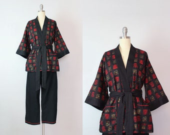 vintage 50s pajamas / 1950s cotton two piece pajama set / Pleetway Kimojama set / asian dragon wrap jacket pant set
