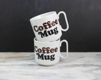 Vintage Porcelain 1970s Coffee Mugs, Made in Japan